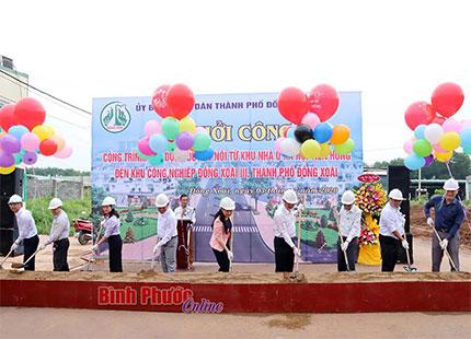 Khởi công đường Trường Chinh đoạn qua KCN Đồng Xoài III