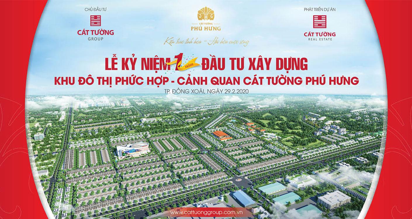 Lễ kỷ niệm 1 năm đầu tư xây dựng dự án Khu Đô Thị Phức Hợp - Cảnh Quan Cát Tường Phú Hưng